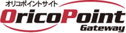 オリコポイントサイト OricoPoint Gateway